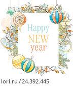 Купить «Новогодняя открытка», иллюстрация № 24392445 (c) Елисеева Екатерина / Фотобанк Лори