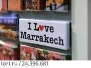 Купить «Africa, Morocco, Marrakech, 'I Love Marrakech' fridge magnet in a tourist shop,», фото № 24396681, снято 22 мая 2019 г. (c) mauritius images / Фотобанк Лори