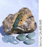 Купить «Aquamarine, raw, polished, catena, mineral, gem stone,», фото № 24400845, снято 16 декабря 2017 г. (c) mauritius images / Фотобанк Лори