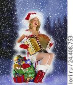 Купить «Woman, lining, Santa Claus, presents, concertina, sing Christmas, Santa, female, Nikoläusin, Santa's costume, sexy, sit, smile, there make music, music...», фото № 24408753, снято 17 августа 2018 г. (c) mauritius images / Фотобанк Лори