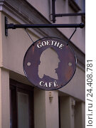 Купить «Germany, Thuringia, Weimar, sign, Goethe cafe, cafe, bar, facade, gastronomy, outside, Goethe,», фото № 24408781, снято 22 мая 2018 г. (c) mauritius images / Фотобанк Лори
