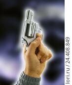 Купить «Man, detail, hand, revolver, [M], cut out, shoot, starting pistol, start, criminal activity, murder, threat, robbery, raid, glaucoma shot, warning shot, gun, weapon», фото № 24408849, снято 1 октября 2004 г. (c) mauritius images / Фотобанк Лори