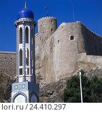 Купить «Oman, Maskat, fort Mirani, in 1586, minaret, Arabia, Arabian peninsula, sultanate, Muscat, Masqat, building, fortification, fortress, foreground mosque, tower», фото № 24410297, снято 14 апреля 2003 г. (c) mauritius images / Фотобанк Лори
