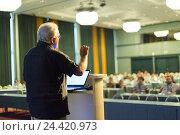 Купить «Докладчик выступает на конференции», фото № 24420973, снято 4 апреля 2020 г. (c) Matej Kastelic / Фотобанк Лори