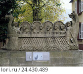 Купить «Germany, Rhineland-Palatinate, the Moselle, new stomach-Drohm, tomb, in 220 A.D., outside, new stomach, the oldest wine town of Germany, Neumagener wine ship relief, Roman vintner,», фото № 24430489, снято 18 июля 2018 г. (c) mauritius images / Фотобанк Лори