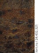 "Купить «Iron plate, old, rusty, weather-beaten, France, Bordeaux, Atlantic coast, pipeline, iron, metal, scrap iron, scrap metal, waste, scrap metal, old, ""cog...», фото № 24432321, снято 11 февраля 2003 г. (c) mauritius images / Фотобанк Лори"