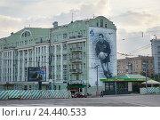 Купить «Москва, улица Народная, дом 4, строение 1, доходный дом Зуева», эксклюзивное фото № 24440533, снято 20 августа 2016 г. (c) Dmitry29 / Фотобанк Лори