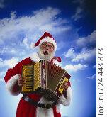 Купить «Santa Claus, concertina, sing, make music, half portrait, Santa, accordion, musical instrument, song, happy, cheerfully, Christmas, studio, cloudy sky», фото № 24443873, снято 18 августа 2018 г. (c) mauritius images / Фотобанк Лори