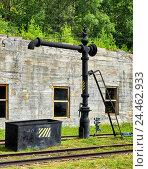 Купить «Кран-стойка для заправки паровозов водой. Железнодорожный памятник. Кругобайкальская железная дорога», фото № 24462933, снято 29 июля 2016 г. (c) Виктор Никитин / Фотобанк Лори