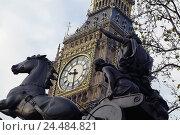 Купить «Great Britain, England, London,  Big Ben, detail, Queen Boudiccea  Statue Europe, capital, Uhrturm, clock, monument, bronze sculpture, sculpture, horse...», фото № 24484821, снято 20 августа 2018 г. (c) mauritius images / Фотобанк Лори