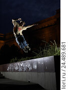 Купить «Man, Inlineskates, jump, night,,    Wall, scooter Bl farewell, Inlineskater, sport, hobby, proficiency, skill, Action, Fun, fun, dynamics, activity, Funsport...», фото № 24489681, снято 21 июля 2018 г. (c) mauritius images / Фотобанк Лори