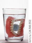 Купить «Bite prosthesis, water glass, cleaning tablets,», фото № 24500553, снято 13 ноября 2009 г. (c) mauritius images / Фотобанк Лори