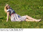 Купить «Беременная женщина на лужайке в парке», фото № 24506577, снято 10 августа 2014 г. (c) Андрей Некрасов / Фотобанк Лори