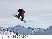 Купить «Mountain landscape, snowboarder, crack, no model release, Europe, Austria, Vorarlberg, Diedamskopf, mountains, snowboard driver, snowboarding, Snowboarden...», фото № 24509909, снято 25 июня 2004 г. (c) mauritius images / Фотобанк Лори