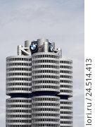 Купить «BMW, company headquarters, heaven, blue, detail, Germany, Bavaria, Munich, state capital,», фото № 24514413, снято 22 января 2010 г. (c) mauritius images / Фотобанк Лори
