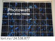 Купить «Solar cells, module, exhibit, mass, stroke,», фото № 24538877, снято 16 сентября 2009 г. (c) mauritius images / Фотобанк Лори