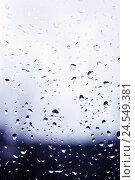 Купить «Window pane, raindrop, window, slice, rain, drop, water, drop of water, moisture, ungemütlcih, cold, season, winter, background, light,», фото № 24549381, снято 22 июля 2018 г. (c) mauritius images / Фотобанк Лори