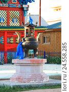 Купить «Буддийский храм. Иволгинский дацан. Бурятия», фото № 24558285, снято 10 августа 2014 г. (c) Любовь Ширяева / Фотобанк Лори