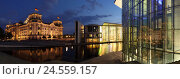 Купить «Berlin, Reichstag, the Spree, Paul-Löbe-Haus, evening, panoramic format,», фото № 24559157, снято 20 июля 2018 г. (c) mauritius images / Фотобанк Лори