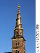 Купить «Denmark, Copenhagen, steeple, 'Vor Frelsers Kirke', part town Christianshavn,», фото № 24573589, снято 15 июня 2008 г. (c) mauritius images / Фотобанк Лори