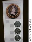 Купить «Germany, Bavaria, Augsburg, Fuggereimuseum, exhibits, medallion, coins, Swabians, place of interest, culture, museum, Fuggerei, wholesaler, wholesaler...», фото № 24579613, снято 31 марта 2008 г. (c) mauritius images / Фотобанк Лори