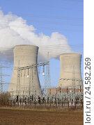 Купить «Cooling towers, nuclear power plant field Grafenrhein, Lower Franconia, Bavarians, Germany,», фото № 24582269, снято 23 марта 2009 г. (c) mauritius images / Фотобанк Лори