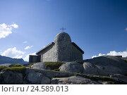 Купить «Switzerland, Valais, Grimselpass, pass height, 2165 m, band,», фото № 24589013, снято 18 декабря 2007 г. (c) mauritius images / Фотобанк Лори