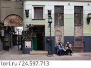 Купить «Moscow, Jugendstil, Bulgakov house,», фото № 24597713, снято 11 декабря 2018 г. (c) mauritius images / Фотобанк Лори
