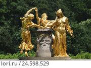 Купить «Mozart's monument of Hermann Hosaeus, civil meadow, Dresden, Saxon, Germany,», фото № 24598529, снято 22 июля 2018 г. (c) mauritius images / Фотобанк Лори