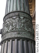 Купить «The USA, New York, Broadway, department store, pillar, detail, North America, town, destination, architecture, architecture, pillar, ornaments, relief, skilfully, sample,», фото № 24601773, снято 13 ноября 2008 г. (c) mauritius images / Фотобанк Лори