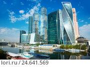 Купить «business moscow city center», фото № 24641569, снято 22 августа 2016 г. (c) Яков Филимонов / Фотобанк Лори