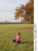 Купить «Woman, meadow, autumn, yoga, autumn meadow, sit, relaxing, yoga practise, rest, healthy, health, switch off, leisure time,», фото № 24644777, снято 15 ноября 2011 г. (c) mauritius images / Фотобанк Лори