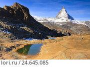 Купить «Matterhorn and Riffelsee, Switzerland, Valais,», фото № 24645085, снято 14 декабря 2018 г. (c) mauritius images / Фотобанк Лори