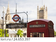 Купить «Red telephone box in a subway station at Westminster Abbey, GB, London,», фото № 24653397, снято 22 августа 2018 г. (c) mauritius images / Фотобанк Лори