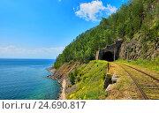 Железнодорожный тоннель на 121 километре Кругобайкальской железной дороги. Иркутская область. Россия (2016 год). Редакционное фото, фотограф Виктор Никитин / Фотобанк Лори