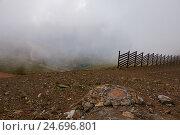 Вид на склон в облаках с верхней точки Роза Хутор (2016 год). Стоковое фото, фотограф Ольга Коретникова / Фотобанк Лори