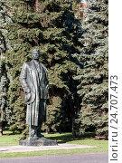 "Памятник А.М. Горькому. 1951 г. (бронза). Парк искусств ""Музеон"". Москва, фото № 24707473, снято 23 июля 2016 г. (c) Эдуард Паравян / Фотобанк Лори"