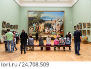"Купить «Visitors in the Tretyakov gallery near paintings by A. A. Ivanov ""The appearance of Christ to the people""», фото № 24708509, снято 8 июня 2016 г. (c) Наталья Волкова / Фотобанк Лори"