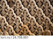 Секреты Альгамбры. Стоковое фото, фотограф Скрипник Анастасия / Фотобанк Лори