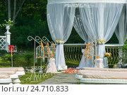 Купить «Wedding decoration ceremony», фото № 24710833, снято 21 августа 2016 г. (c) Алексей Суворов / Фотобанк Лори