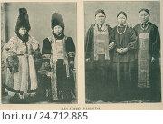 Купить «Женщины Якутска. Начало 20 века.», фото № 24712885, снято 22 октября 2018 г. (c) Антон Агеев / Фотобанк Лори