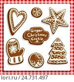 Купить «Рождественские имбирные пряники», иллюстрация № 24731497 (c) Aqua / Фотобанк Лори