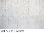 Стена с фактурной штукатуркой. Стоковое фото, фотограф Скляров Роман / Фотобанк Лори