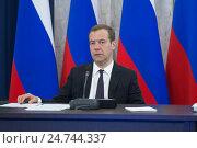 Председатель Правительства Российской Федерации Дмитрий Медведев (2016 год). Редакционное фото, фотограф Максим Коломыченко / Фотобанк Лори