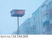 Купить «Аномально низкая температура воздуха. ХМАО-Югра, г. Радужный.», фото № 24744909, снято 21 декабря 2016 г. (c) Икан Леонид / Фотобанк Лори