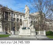 Купить «Памятник Моцарту в саду Бурггартен в Вене, Австрия», фото № 24745189, снято 10 декабря 2016 г. (c) Михаил Марковский / Фотобанк Лори