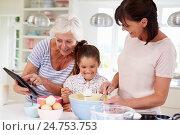 Купить «Grandmother, Granddaughter And Mother Baking Cake In Kitchen», фото № 24753753, снято 4 июля 2014 г. (c) easy Fotostock / Фотобанк Лори