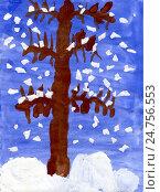 Зимнее дерево. Детский рисунок с элементами аппликации. Стоковая иллюстрация, иллюстратор Юлия Франтова / Фотобанк Лори