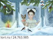 Девочка и кот смотрящие из окна. Стоковая иллюстрация, иллюстратор Маргарита Нижарадзе / Фотобанк Лори