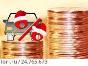 Купить «Автомобиль и красный знак процента на фоне денег», фото № 24765673, снято 12 февраля 2016 г. (c) Сергеев Валерий / Фотобанк Лори